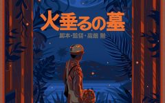 """""""Grave of the Fireflies:"""" The Most Compelling War Movie Ever Made"""